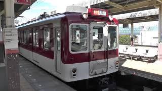 急行 五十鈴川行き発車!! 近鉄2610系+近鉄2410系