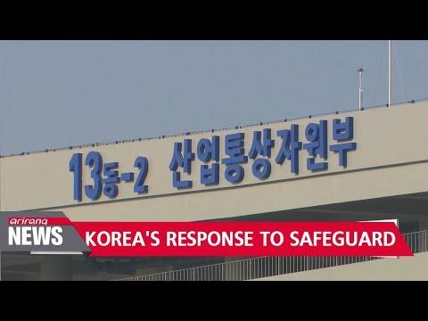 South Korea expresses regret over U.S. safeguard measures on imported washing machines, solar panels