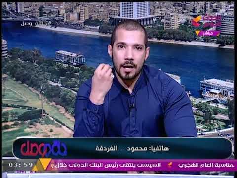 متصل يحرج العالم الأزهري 'عبد الله رشدي' بسؤال مفخخ.. والأخير يرد