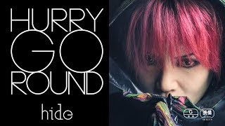 hide 20th Memorial Project Film「HURRY GO ROUND」【予告編】