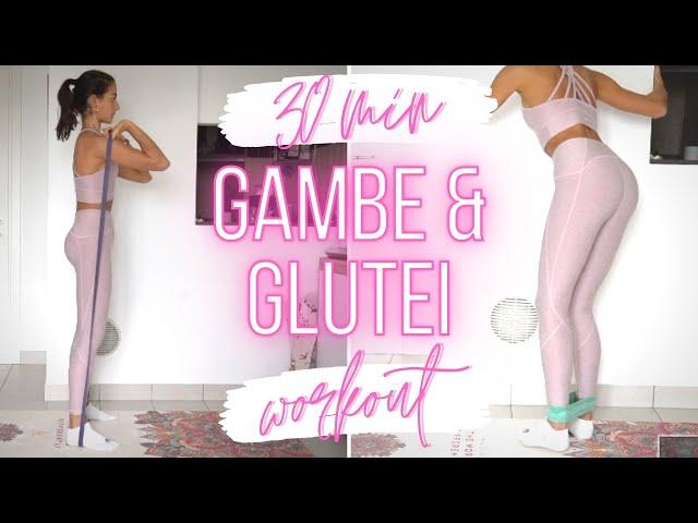 30 min GLUTEI & GAMBE SENZA INFIAMMARLE, A CASA | Silvia Fascians
