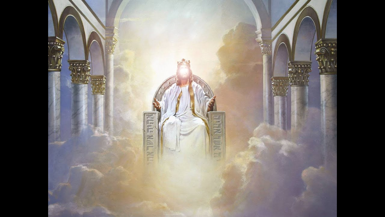 The Throne Of Christ The Realm Of Mystery And Majesty