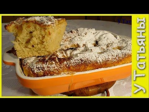 Пирог сахарный - ОБЪЕДЕНИЕ Сахарный пирог простой и вкусный. без регистрации и смс