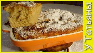 Пирог сахарный - ОБЪЕДЕНИЕ! Сахарный пирог простой и вкусный.
