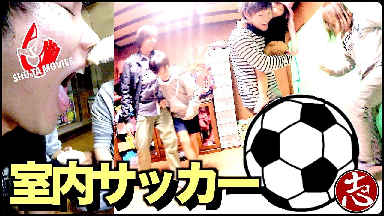 2 ちゃんねる サッカー