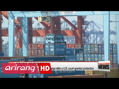 A Hanjin container ship entered U.S. port and started to unload cargo