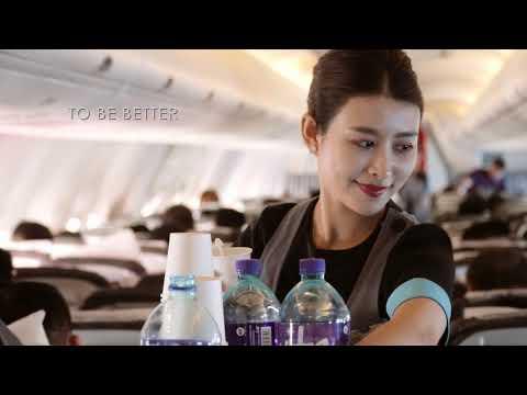 Sea Passion Airways