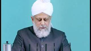(Bengali) Friday Sermon 28.05.2010 (Part-5) Phenomenon of satanic forces and God's chosen people