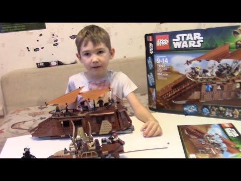 Timka LEGO Star Wars set 75020 (Jabba's Sail Barge).