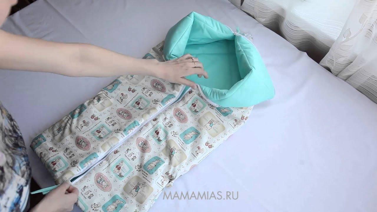 Продажа одеял и подушек б/у — купить подушку в сервисе объявлений olx. Ua украина. Лучшие цены на теплые одеяла и удобные подушки для сна на.