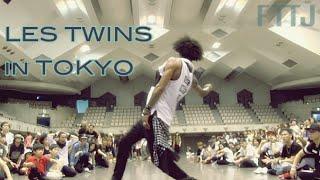 LES TWINS - teaching dance scenes (レ・ツインズ 指導風景)