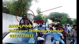 Rawalpindi City Babla israr Protocol entering  2015 last pakistan 2016 video