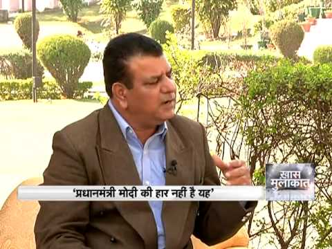 Delhi elections loss is not Modi's defeat says Minister Krishan Pal Gujjar