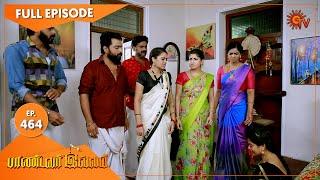 Pandavar Illam - Ep 464 | 04 June 2021 | Sun TV Serial | Tamil Serial