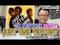 【TM楽曲紹介】「JUST ONE VICTORY (たったひとつの勝利)」をご紹介(NCZ MUSIC#285)