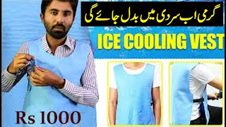 Summer Ice Cooling Vest For High Temprature Outdoor Motorcycle Review Details