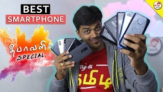 Best Smartphones to BUY this DIWALI Season 💥 !  | Tamil Tech