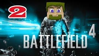 ч.02 Прохождение Battlefield 4 - Спасение Випов