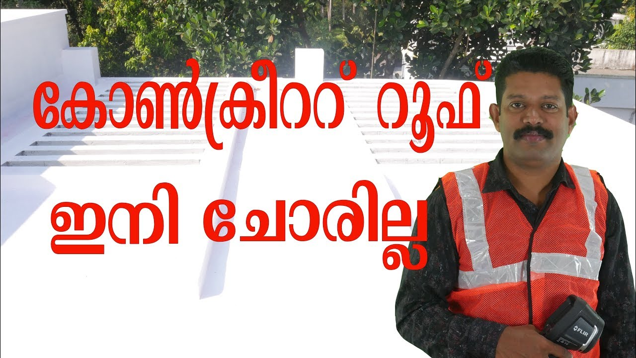 How To Stop Old Roof Water Leakage In India Kerala Engineer Plus Kerala India 9388627972 Youtube