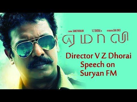 Yemaali Director VZ DHORAI on Suriyan FM