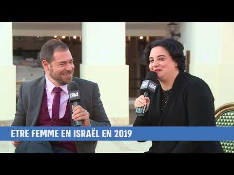 Être une femme en Israël 2019 – I24 FR La Journée Internationale de la Femme 10.3.19