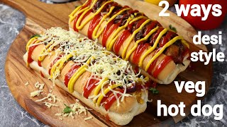 hot dog recipes  2 ways desi veg hot dog  homemade aloo paneer hot dog  quick easy hot dog recipe