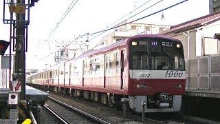 京急1000形1065F(リラックマラッピング)エア急新逗子行き 穴守稲荷駅発車