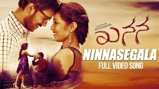 Ninnasegala Full Song Khanana Kannada Movie Arya Vardan Karishma Baruah