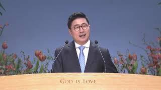 [사랑의교회]기도의 사람이 됩시다 - 유종성 목사