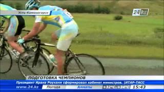 В ВКО стартовала 44-я республиканская велогонка «Школьник Казахстана 2013»