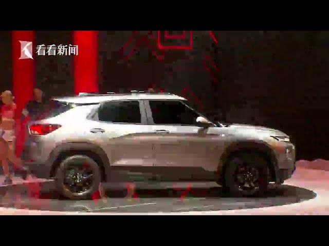 视频|2019上海车展|雪佛兰全新车型创酷、创界发布