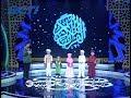 Kelompok Al Latif Qs Ar Rahmaan Surat Ke