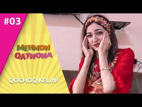 Mehmon Qaynona 3-son QOCHOQ KELIN!