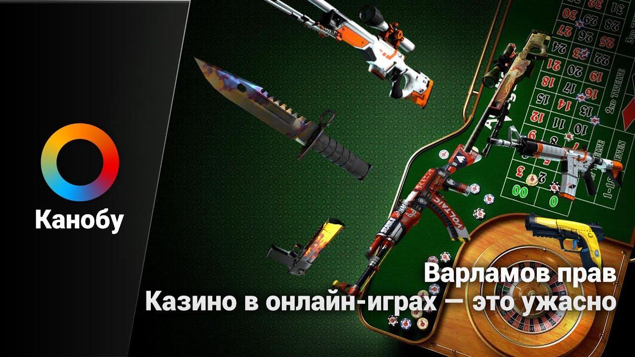 Блогер Илья Варламов редко пишет про видеоигры, а если и пишет