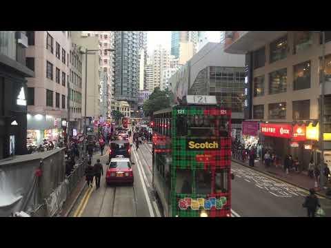 Hong Kong Island: Das Ding Ding Tram