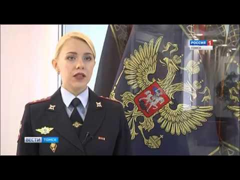 """""""Вести-Томск"""", выпуск 17.20 от 28.05.2019"""