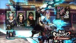 無雙OROCHI2 Ultimate 修羅仙界防衛戰 (應龍 關羽 伏羲) Warriors Oroch...