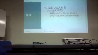 ITイベント自分のスピーチ画像