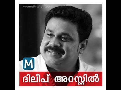 Actress abduction: Dileep arrested on conspiracy charge