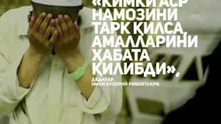 Бир дона канд Аллохдан хафа булган йигит