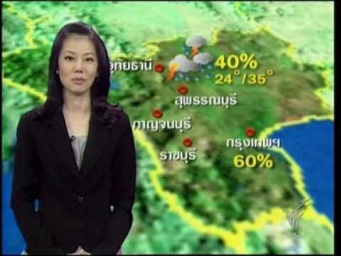 6SEP10 THAILAND's NEWS 5of7; Weather Forecast & Part 2 ;''Kiel & Berlin'', Germany for 100 Years Ago
