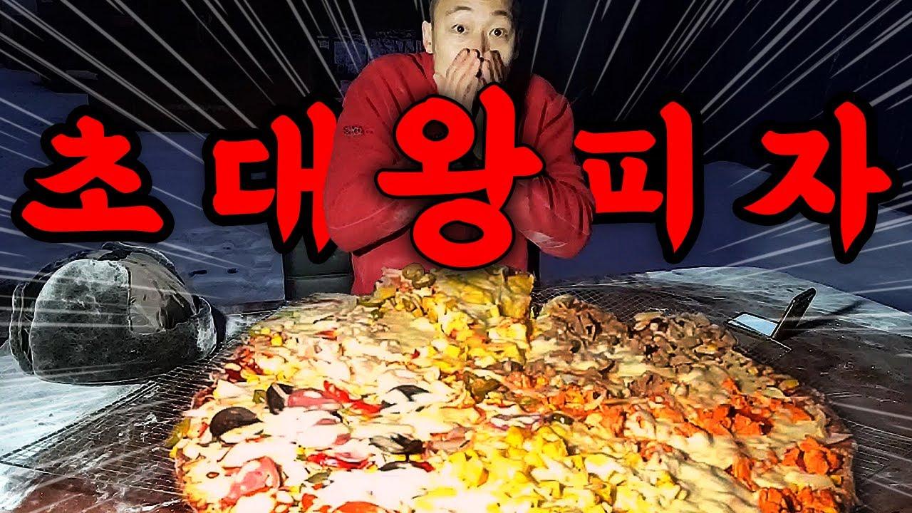 4가지 맛 피자는 꼭 만들어 드세요!! 70cm♥