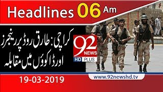 News Headlines | 6:00 AM | 19 March 2019 | 92NewsHD