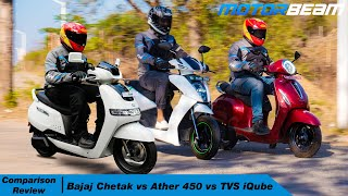 Bajaj Chetak vs TVS iQube vs Ather 450 - Electric Comparison Review | MotorBeam हिंदी