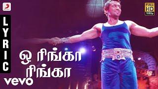 Download 7 Aum Arivu - Oh Ringa Ringa Tamil Lyric | Suriya | Harris Mp3