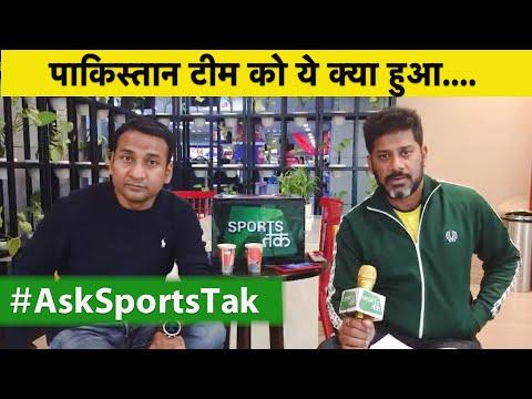 LIVE Q&A: Is This The Weakest PAKISTAN Team To Tour AUSTRALIA?PAKvsAUS | Vikrant Gupta & Rahul Rawat