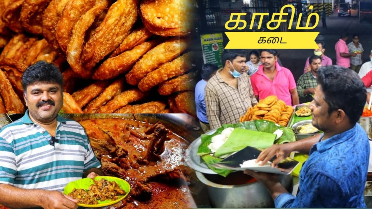 T Nagar's FAVOURITE   KASIM CHETTINAD ghee sukka, நாட்டுக்கோழி வறுவல், புரோட்டா 3 வகை சேர்வா