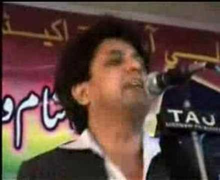 Urdu Shair Mohd Saif Babar (Saif Babar) Ek Mushaire Main Mushaira