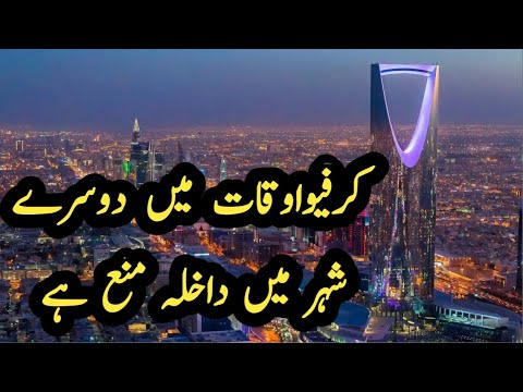 Latest Saudi News | Today Saudi News | Saudi Info