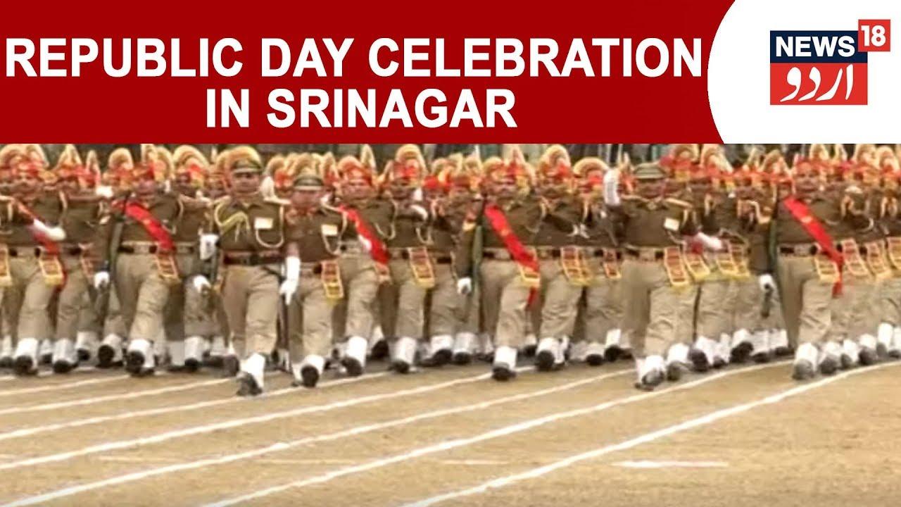 Srinagar: 70th Republic Day Celebration In Sher-E-Kashmir Cricket Stadium |  Jan 27, 2019